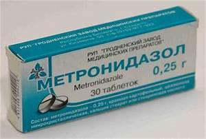 Простатит цистит лекарственные препараты