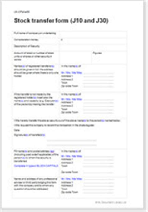 stock transfer form   template documents