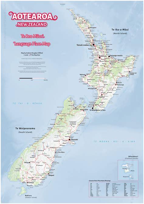 te reo maori map  aotearoanew zealand print  map kiwi