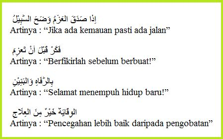 Quotes Bahasa Inggris Tentang Jalan