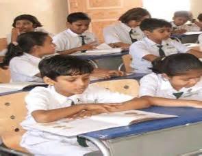 b d school nawada chowk bhojpur admission 2017