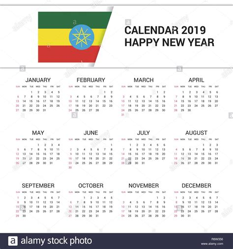 calendar ethiopia flag background english language stock vector