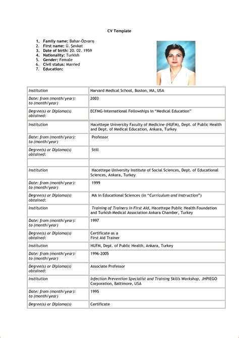 form of resume 16 cv application form for a job basic job appication