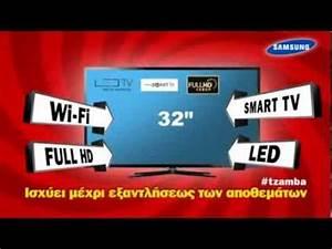 Media Markt Tv Wandhalterung : media markt samsung smart tv led 32 39 39 youtube ~ Orissabook.com Haus und Dekorationen