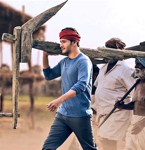 maharshi fan  maharshi  images pictures
