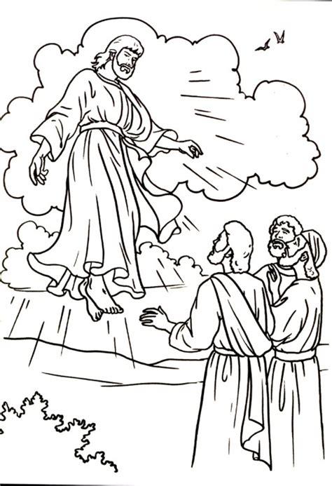Inaltarea Domnului