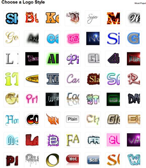 image gallery logo creator online