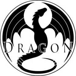 Small Dragon Logo