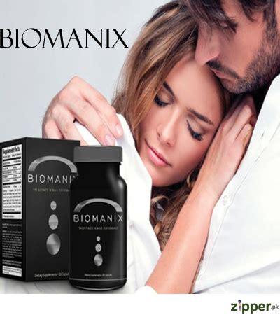 biomanix capsules in lahore karachi islamabad pakistan