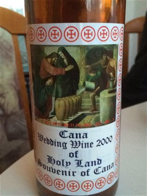 chateau cana wedding wine  holy land souvenir  cana