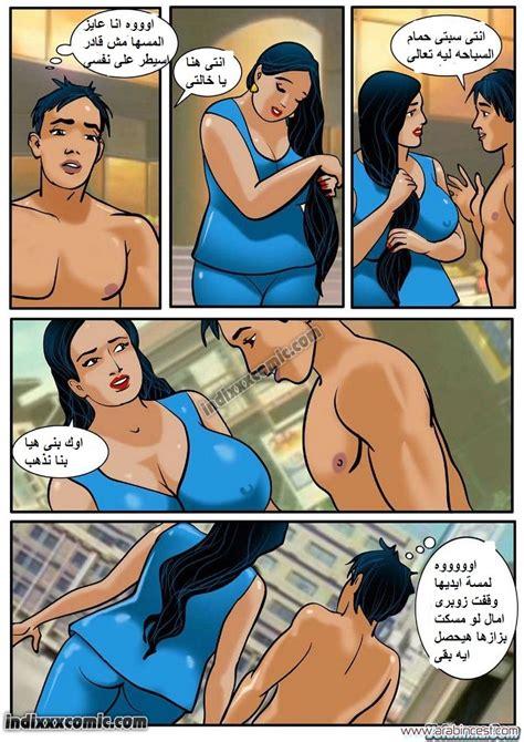 قصص سكس محارم أقوى قصة محارم مصورة Velamma الجزء الرابع