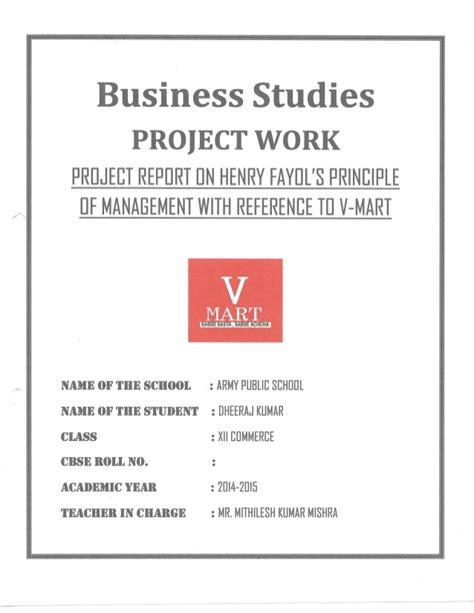 business studies principles of management project class