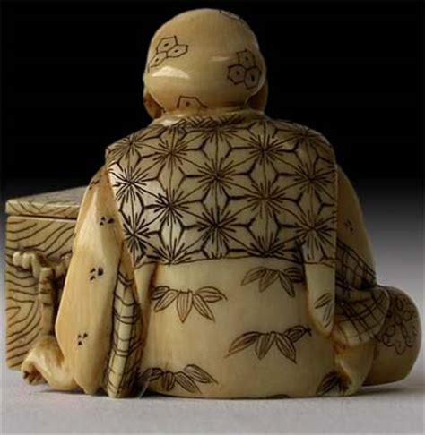 antique japanese carved netsuke  happy man signed shofo