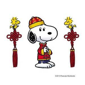 Chinese New Year Snoopy