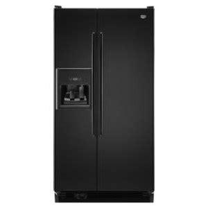 msfcexb fridge dimensions