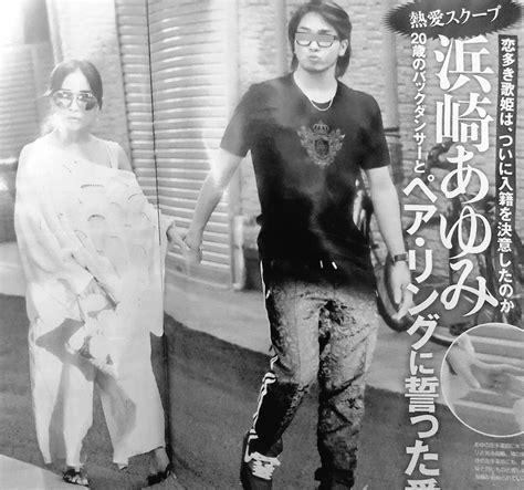 浜崎 あゆみ 妊娠 中 写真