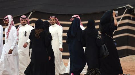 hi駻archie en cuisine l arabie saoudite rejoint la commission de la condition de la femme de l onu