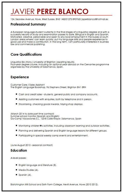 curriculum vitae  masters application