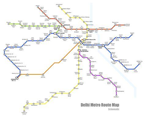 Chasing The Metro