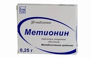 Препараты индукторы ферментов печени