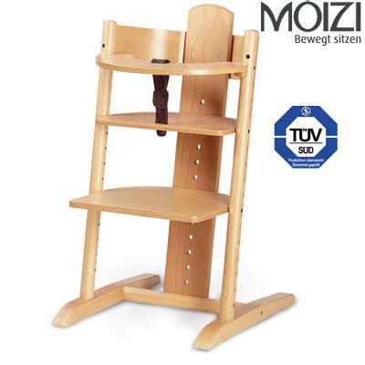 Moizi 2 Kinderhochstuhl  Bestseller Shop Für Kinderwagen