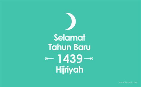 kalender  hijriah  contoh design kalender