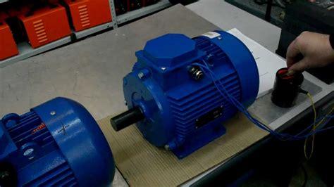 Применение высокомоментных энергоэффективных асинхронных двигателей с совмещенными обмотками на транспорте и на объектах ЖКХ.