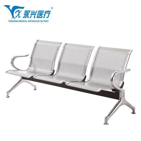 chaise de salle d attente grossiste chaises de salle d attente acheter les meilleurs chaises de salle d attente lots de la