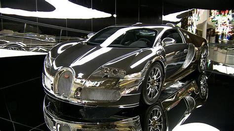 How It's Made Dream Car