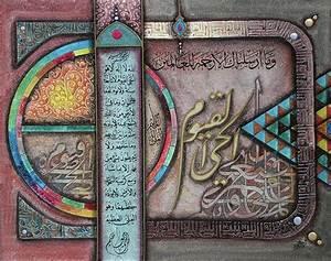 Islamic, Art, By, Ahmad, Azzubaidi