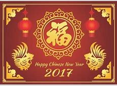 The Chinese Year Of The Rooster