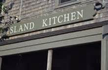 island kitchen restaurant nantucket chef ridge of island kitchen chef chat 4834