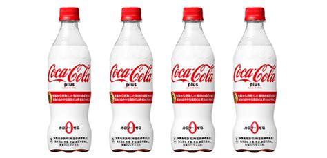 Kayo Kobayashi - Coca-Cola Plus®: New Coca-Cola Variant ...