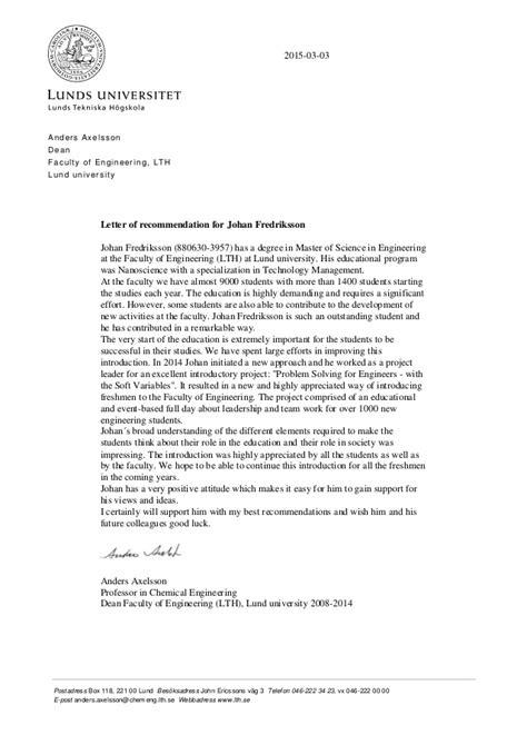 johan fredriksson letter  recommendation