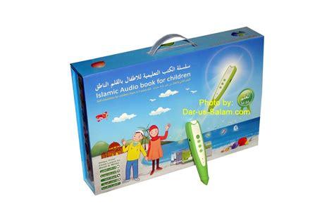 islamic audio books for children dar us salam publications 488 | e40 islamic audio books for children