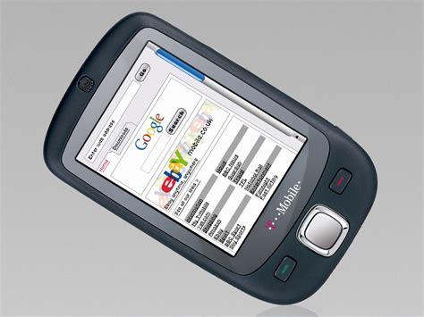 T-Mobile MDA Touch   TechRadar