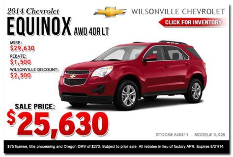 New 2015 Chevrolet Equinox Sales Specials Portland