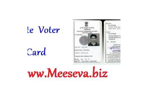 duplicate voter id card baixar on line