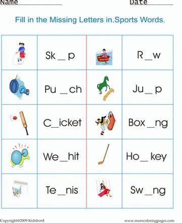 printable sports worksheet coloring worksheets free coloring pages