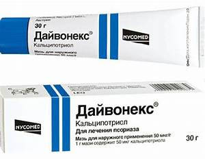 Диазолин при псориазе