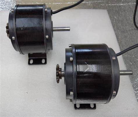 bldc motor brushless
