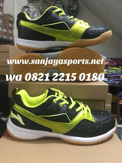 Sepatu Nike Speed Lite jual perlengkapan olahraga bulutangkis badminton