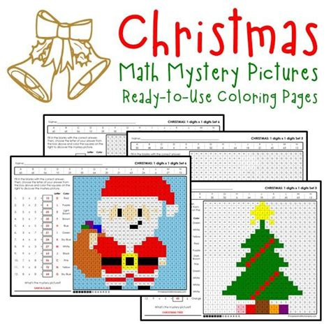 christmas multiplication coloring worksheets printables worksheets