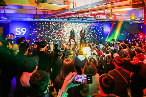 삼성전자, '갤럭시 S9'·'갤럭시 S9+' 출시 기념 '갤럭시 팬 파티(galaxy Fan Party