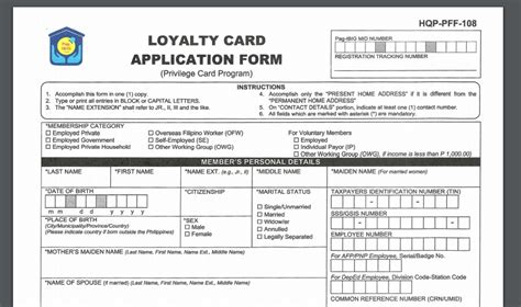 download pag ibig membership application form how to get pag ibig loyalty card