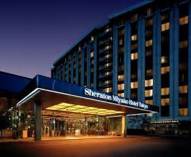 Sheraton Miyako Hotel Tokyo Japan