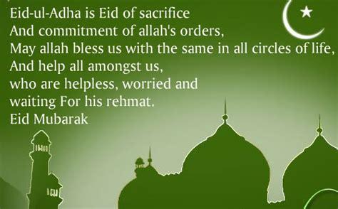 Ucapan Selamat Idul Adha Hari Raya Qurban Bahasa Inggris