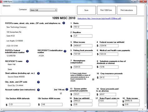 businesses save big   ezw software  print