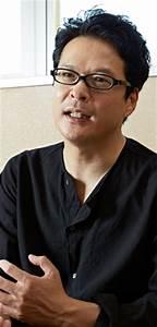 田中哲司 - Tetsushi Tanaka - JapaneseClass.jp