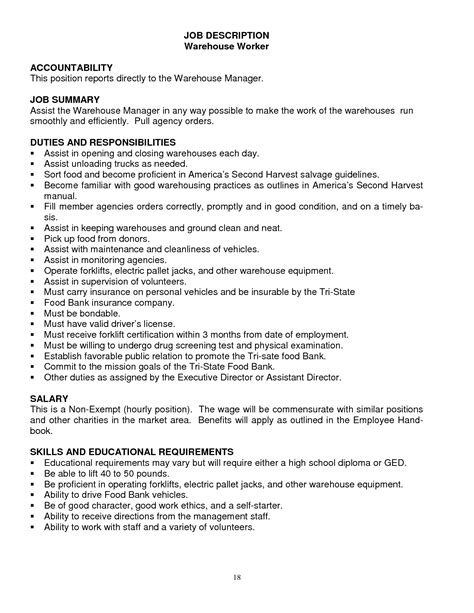 2016 warehouse description slebusinessresume
